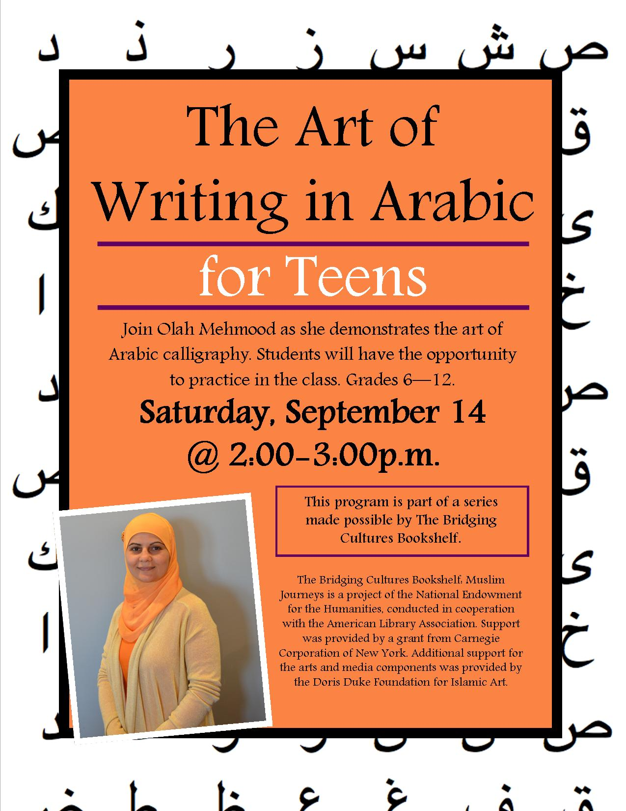 cultural writing arab culture Cultural connections and writing for change building arab americans' cultural identity and acceptance with using books about arab culture.