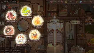 food fantasy screen